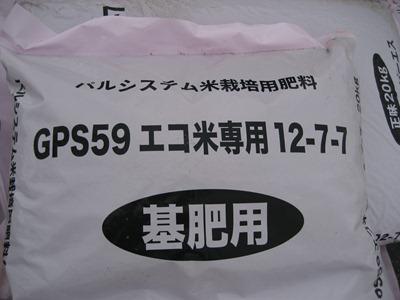 m25050803.JPG