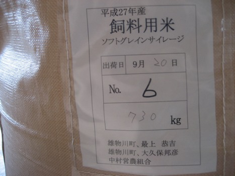 s2709209.JPG